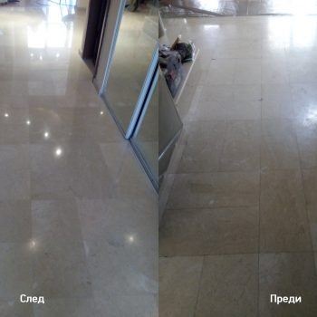 Шлайфане на варовик преди и след